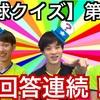 【好きな卓球選手part1】