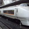 勝手に鉄道会社の将来予想【JR東日本 特急・新幹線・のってたのしい列車篇】