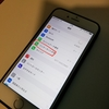 iPhone8とIIJmioでテザリングしてみた。