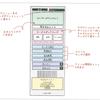 モバイルファーストを意識したレスポンシブデザインサイトの制作
