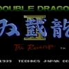 FC「ダブルドラゴンII The Revenge」レビュー!熱戦!奮戦!そして落下!心震える熱き2Dベルトスクロールアクション!