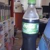 日本より先行販売していた緑のコカ・コーラ