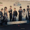 18.09.02 和楽器バンド TOUR 2018 音ノ回廊-oto no kairou-@ 大阪国際会議場メインホール(グランキューブ大阪)