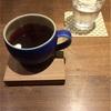 まめや総本店〜豆も販売しているコーヒー専門店☆須磨駅