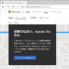 無料で Azure を使って勉強できる Microsoft Learn のコンテンツの探し方