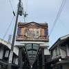 滋賀県観光🚗 竹生島🛣