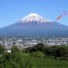 0合目からの富士登山 1日目