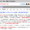 日本ダービーの秘密兵器