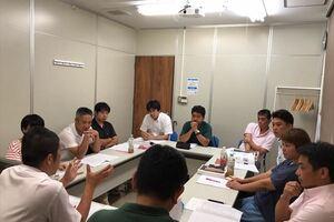 京都府古民家再生協会 8月例会