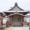 北海道御朱印めぐり【1】函館厳島神社|弁天町の由来となった神社