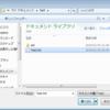 Aoi32(0, 0, 6, 1/Osaki #60) -変更されたかどうかのフラグを追加. etc...
