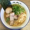 【今週のラーメン3734】 さかなとブタで幸なった。(川崎・武蔵新城) 味玉煮干らーめん ~いろいろ進化の可能性考えさせる・・・オイリー煮干という新たな価値観!