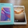 Huawei MediaPad T2 8 Pro Wi-Fiモデルを購入しました