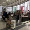 仙台空港ハンドメイドフェア出店募集