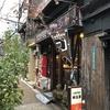 【喫茶店】東京の喫茶店巡りと秋葉原のアカシヤ閉店