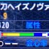 【MHXX】各属性最強太刀/属性別オススメG級太刀一覧 【モンハンダブルクロス】