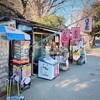 【上野】昭和感漂う東照宮の売店でしょう