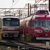 1999年3月期の鉄道汚写真 仕方なくEF65形1000番台まつり・チャオ