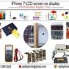 スマートフォン修理のための高品質ツールの推奨