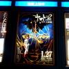宇宙戦艦ヤマトをつくった男 西崎義展の狂気【講談社α文庫】を読んで。