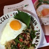 【タイ料理】熱い夏には鶏のガバオごはんがあう!