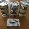 セブンプレミアム缶詰10種比較レポ(さば・いわし)