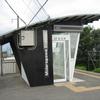 奥羽本線-25:乱川駅