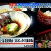 【SmaSTATION!!】4月29日放送