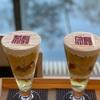 【パンとエスプレッソと福田美術館】嵐山カフェで混雑回避の穴場カフェ☕️