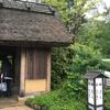 妊婦生活中に親子で草津温泉旅行