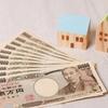 【コロナ10万円現金給付】最速で5月1日給付開始