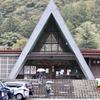 JR上越線「土合駅」の駅舎カフェ「駅茶モグラ」|ホームまで462段!?