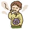 免疫力の低下を促進させる生活習慣|喫煙