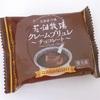 花畑牧場  クレームブリュレ〜チョコレート〜