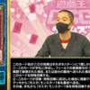 【遊戯王最新情報】《ガスタ・ヴェズル》が新規収録決定!