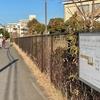 神奈川県警察野庭分庁舎B雨水調整池(神奈川県横浜)