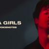 【和訳/歌詞】LA Girls/Charlie Puth(チャーリー・プース)