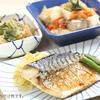 減塩食通販!塩分控えめ料理の宅配利用で食事管理!