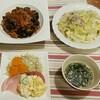 2016/11/21の夕食