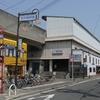 JR西 阪和線東羽衣支線