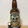 鹿児島 薩摩酒造 薩摩BLACK