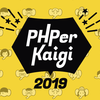 PHPerKaigi 2019: PHPerチャレンジ