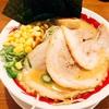 ラーメン☆ 麺や天鳳