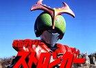 仮面ライダーストロンガー総論 ~「ヒーロー」作品における「ダイナミズム」の研究