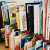 「本が好き!」なこどもたちに育ったわたし流の読み聞かせ。