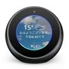 Amazonタイムセール祭りで「Echo Spot」が4,500円OFFの特選タイムセール
