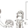 育児あるあるだと思うけどちょっと恥ずかしい【4コマ漫画】