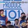 PRO101 夕立Downpour②(Ep.7)