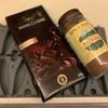 手作りチョコって本当に手作りチョコなのか?と言いつつ簡単レシピ
