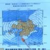 【気象庁会見】大阪府北部を震源とする地震は暫定値でM6.1・深さ13㎞!地震のメカニズムは『東西方向に圧力軸を持つ型』!!地震発生から1週間程度は最大震度6弱の地震に注意!